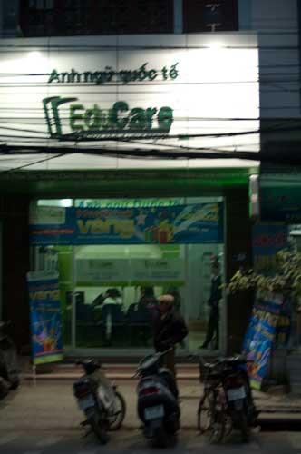 EduCare English training centre, Hanoi, Vietnam