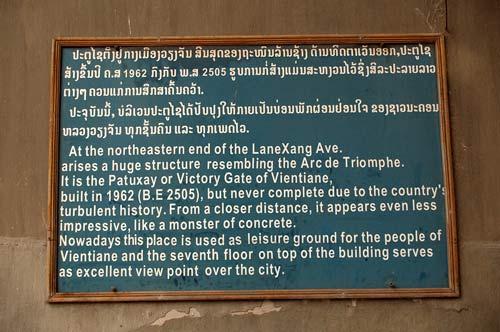 Patuxay information signage