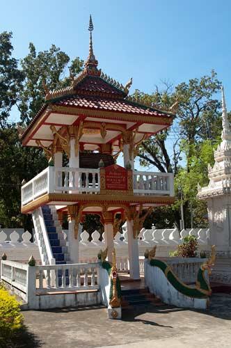 Wat Si Saket drum tower
