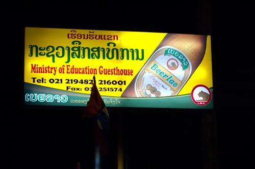 Beer Laos sign, Vientiane, Laos