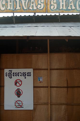 sign on bar, Sihanoukville, Cambodia