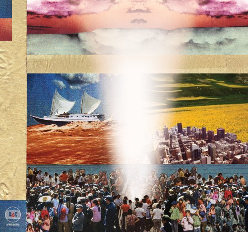 Broken Social Scene: Forgiveness Rock Record album cover