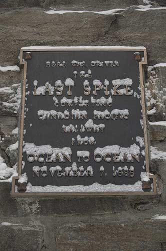 sign at Craigellachie