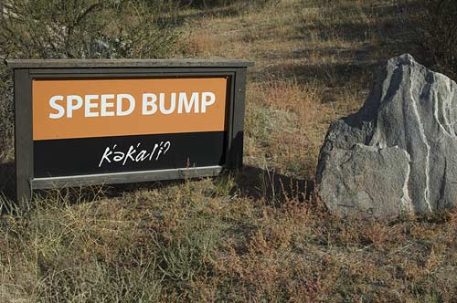 speed bump sign at Nk'Mip winery