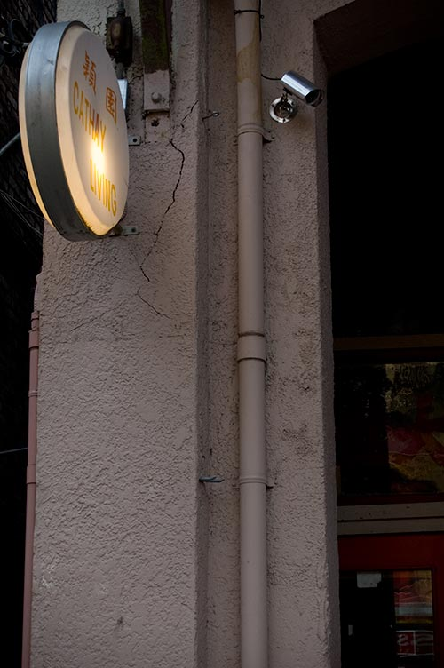 cctv Chinatown, Victoria, BC