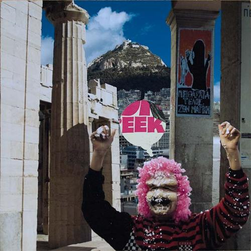 revisioned Zorba the Greek soundtrack album cover
