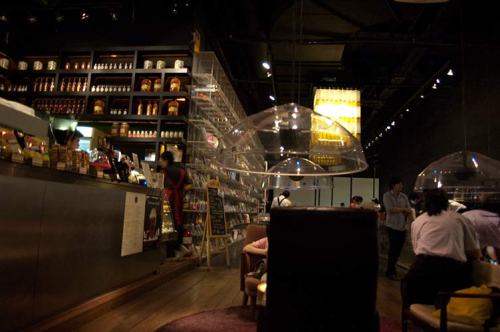 True Coffee, Bangkok, Thailand