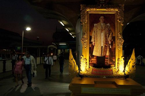 Portrait of the King, Bangkok, Thailand