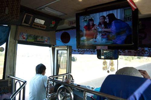 bus on way to Kinpun