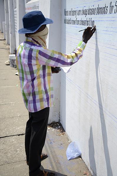 kochi-text-painter