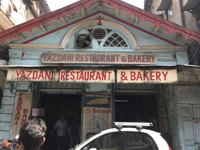 Yazdani Restaurant and Bakery