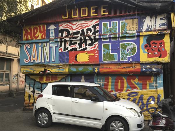 Former St. Jude Bakery, Bandra, Mumbai, India