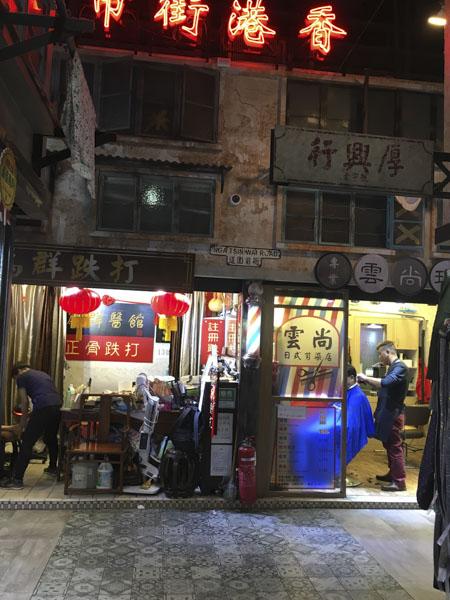 Hong Kong Market, at Yat Tung Estates, Lantau Island, Hong Kong