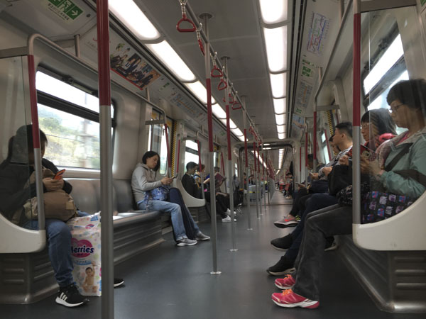 MTR train from Lantau Island to Hong Kong