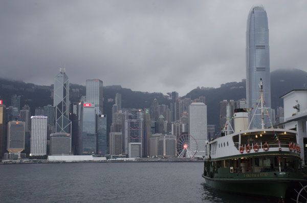 Star Ferry Terminal, Kowloon, looking back to central Hong Kong